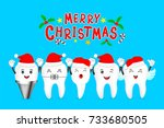 happy cute cartoon tooth... | Shutterstock .eps vector #733680505