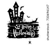 happy halloween template for... | Shutterstock .eps vector #733696147