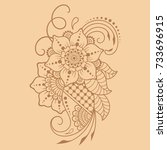 henna tattoo flower template.... | Shutterstock .eps vector #733696915