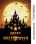 haunted house and full moon... | Shutterstock .eps vector #733708981