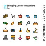 shopping lineal color vector... | Shutterstock .eps vector #733710739