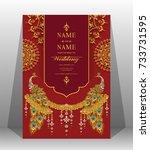 wedding invitation card... | Shutterstock .eps vector #733731595