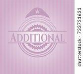 additional pink emblem vintage