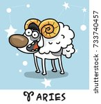 horoscope zodiac sign dog aries | Shutterstock .eps vector #733740457