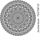 mandala pattern black and white   Shutterstock .eps vector #733758715