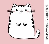 kawaii cute fat white cat... | Shutterstock .eps vector #733802071