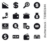 16 vector icon set   crisis ... | Shutterstock .eps vector #733802644