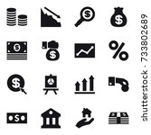 16 vector icon set   coin stack ... | Shutterstock .eps vector #733802689