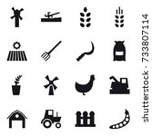 16 vector icon set   windmill ... | Shutterstock .eps vector #733807114
