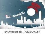 merry christmas background  | Shutterstock .eps vector #733809154
