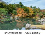 beautiful garden at tenryuji... | Shutterstock . vector #733818559