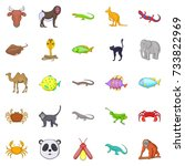 animals of the jungle icons set.... | Shutterstock . vector #733822969
