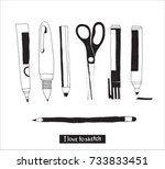 hand drawn stationery and art...   Shutterstock .eps vector #733833451