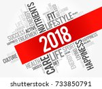 2018 word cloud collage  health ... | Shutterstock .eps vector #733850791