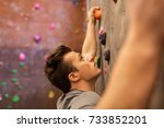 fitness  extreme sport ...   Shutterstock . vector #733852201