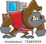 cartoon gorilla security guard... | Shutterstock .eps vector #733853959
