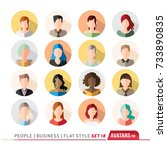 16 avatars  women  and men...   Shutterstock .eps vector #733890835