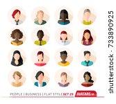 16 avatars  women  and men...   Shutterstock .eps vector #733890925
