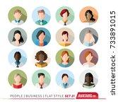 16 avatars  women  and men...   Shutterstock .eps vector #733891015