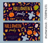 halloween party invitations... | Shutterstock .eps vector #733896151