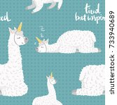 seamless pattern with cute... | Shutterstock .eps vector #733940689