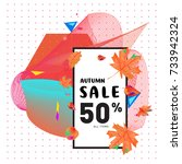 autumn sale memphis liquid...   Shutterstock .eps vector #733942324
