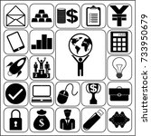 set of 22 business icons.... | Shutterstock .eps vector #733950679