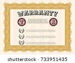 orange retro warranty... | Shutterstock .eps vector #733951435