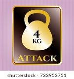gold emblem or badge with 4kg... | Shutterstock .eps vector #733953751