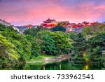 okinawa  japan at shuri castle. | Shutterstock . vector #733962541