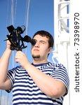 navigator   Shutterstock . vector #73398970