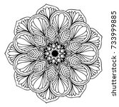 mandalas for coloring book.... | Shutterstock .eps vector #733999885