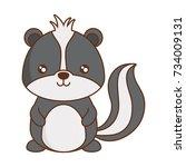 Stock vector cute animals design 734009131