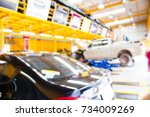 blurred images of the garage. | Shutterstock . vector #734009269