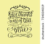 hand lettering in everything... | Shutterstock .eps vector #734034019