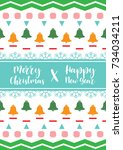 template christmas  with free... | Shutterstock .eps vector #734034211