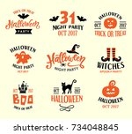 halloween logo templates ... | Shutterstock . vector #734048845