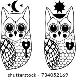 owl outline emblem in geometric ... | Shutterstock .eps vector #734052169