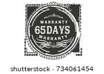 65 days warranty icon vintage... | Shutterstock .eps vector #734061454