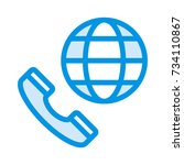 world icon | Shutterstock .eps vector #734110867