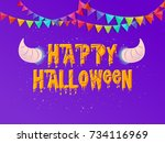 nice and beautiful abstract for ... | Shutterstock .eps vector #734116969