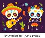 vector cartoon style violet day ... | Shutterstock .eps vector #734119081