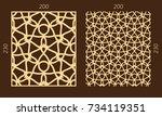 laser cutting set. woodcut...   Shutterstock .eps vector #734119351
