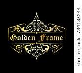 luxury vintage retro golden... | Shutterstock .eps vector #734136244