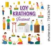 loy krathong. thailand festival ... | Shutterstock .eps vector #734136799