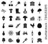 land icons set. simple style of ... | Shutterstock .eps vector #734153395