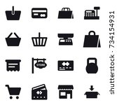 16 vector icon set   basket ... | Shutterstock .eps vector #734154931
