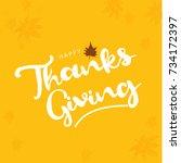 illustration greeting card... | Shutterstock .eps vector #734172397