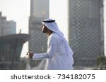 thoughtful guy standing on the... | Shutterstock . vector #734182075