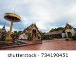the beautiful golden pagoda of... | Shutterstock . vector #734190451